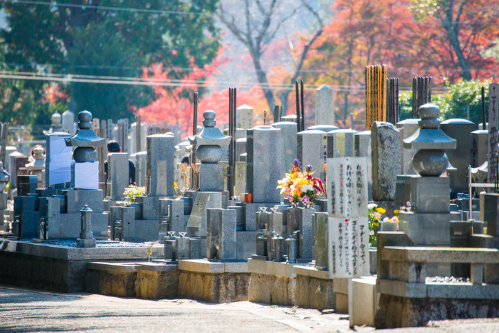 The Japanese tombstone and graveyard in a public park, Arashiyama