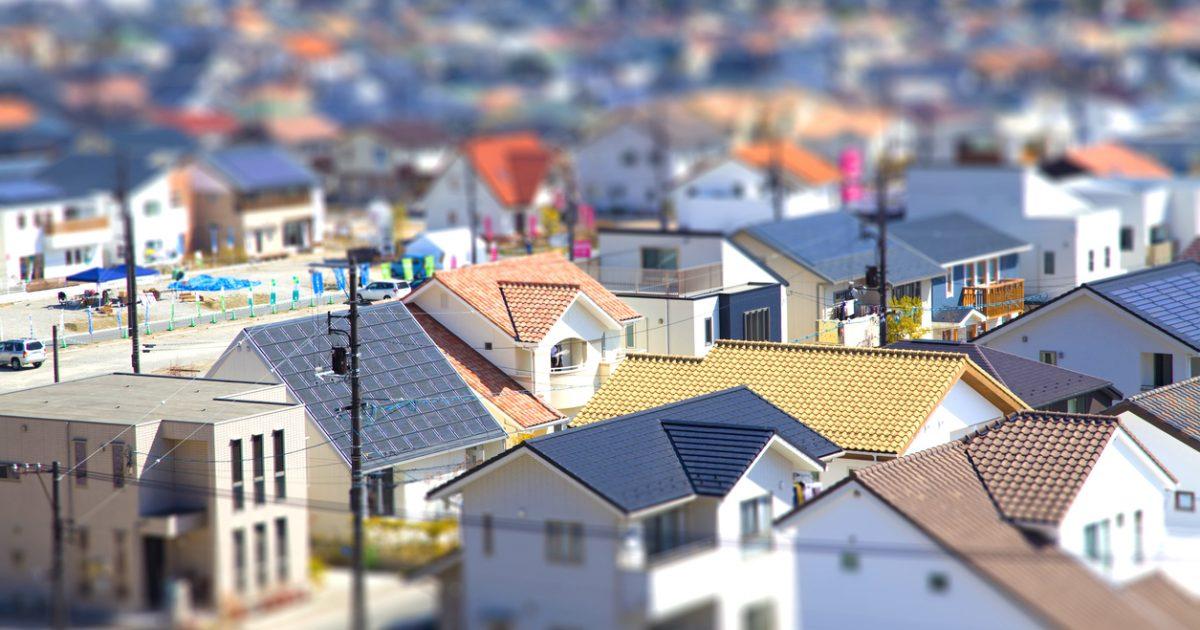 miniature-like houses