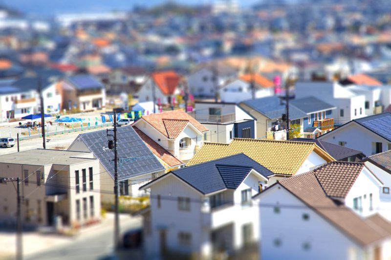 miniature-like houses